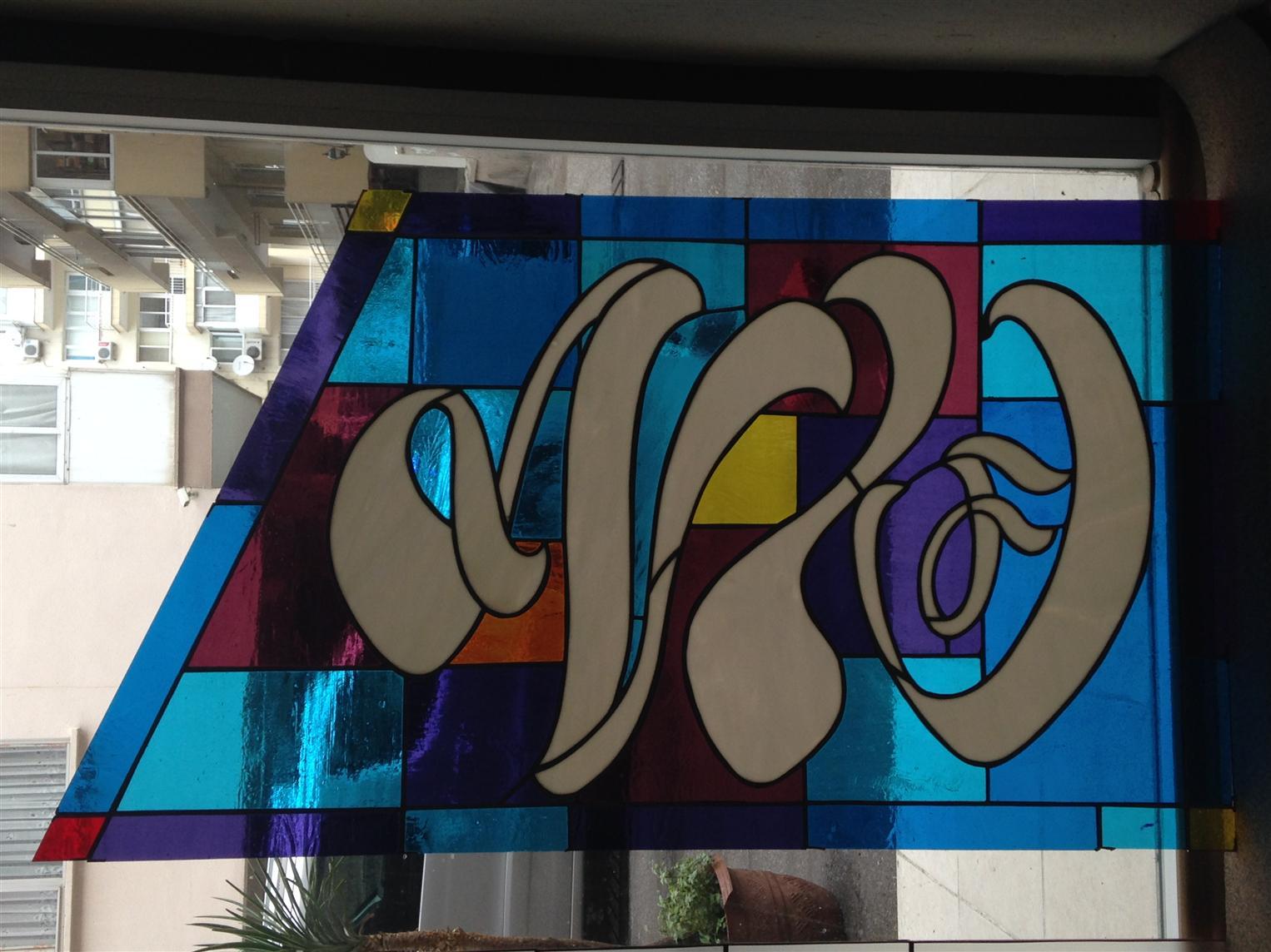 piri-reis-camii2015921174154150.jpg izmir vitray çalışması